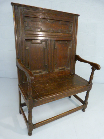 Small Settle - £1,250