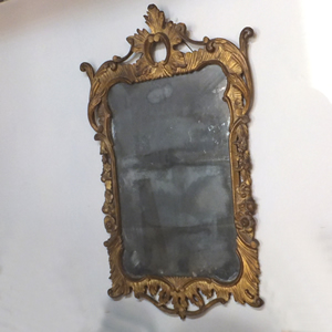 Antique  Ornate Wall Mirror - £925