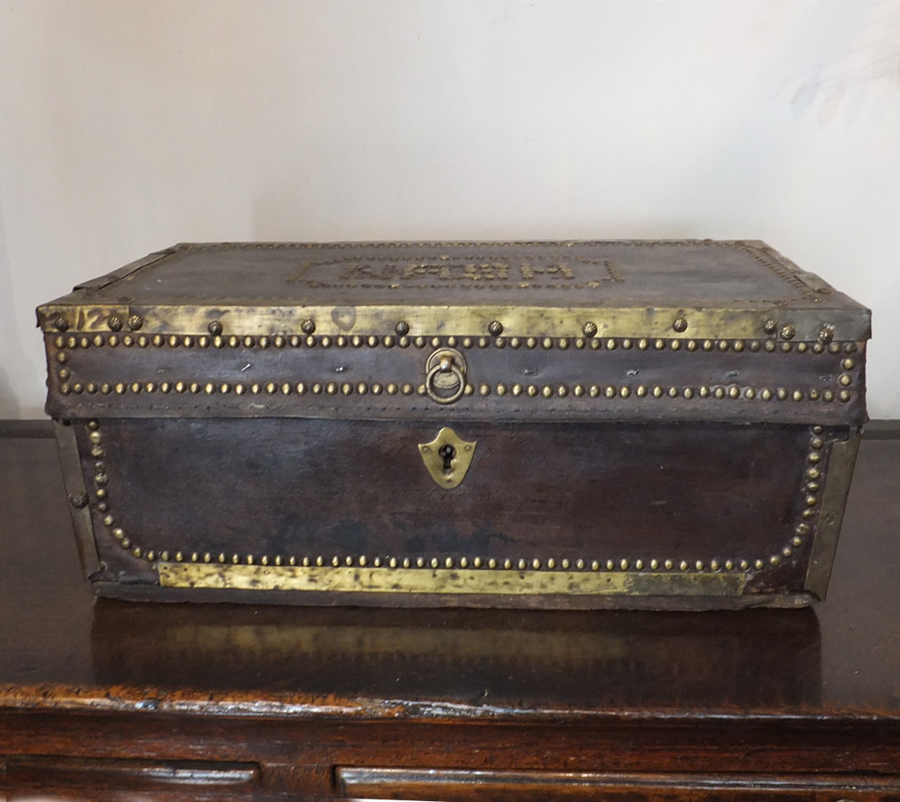 Georgian Brass and Leather Trunk - £175