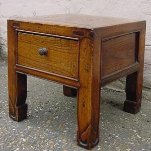 Chinese Antique Table - £225