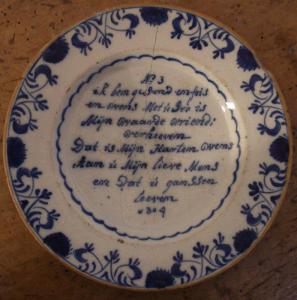 Delft Side Plate - £280
