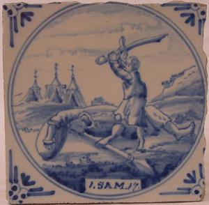 Delft Tile 53 - From £40 upwards