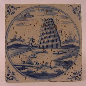 Delft Tile 86 - From £40 upwards