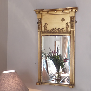 Pier Glass Antique Mirror - £895