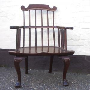 Windsor Armchair - £1,295